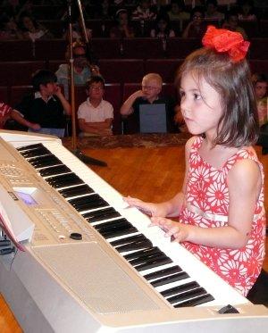 clases de música en zaragoza para niños